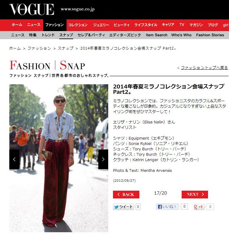 VogueJP_KL_Website
